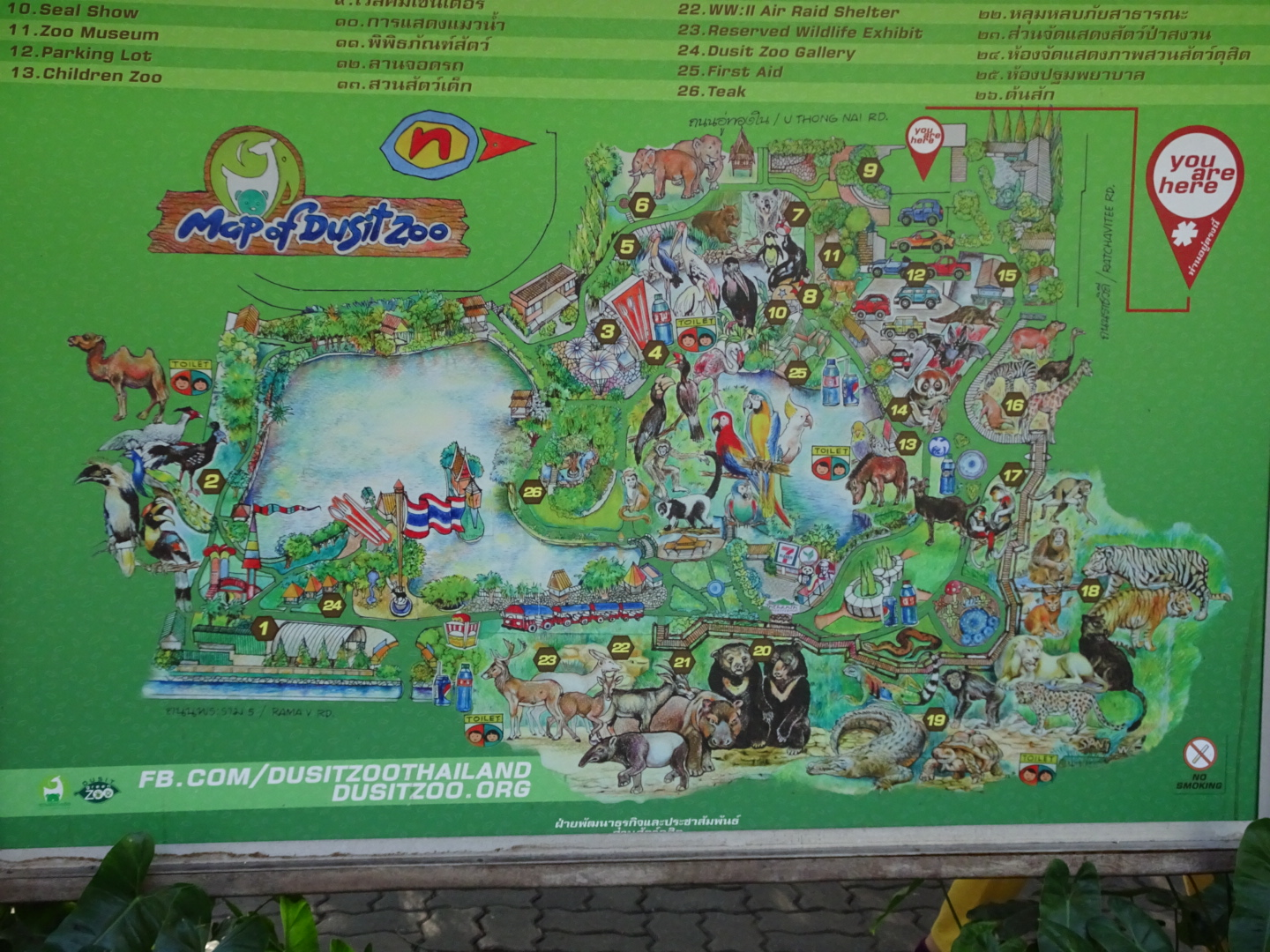 Dusit Zoo map