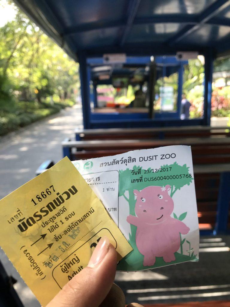 Dusit Zoo tram